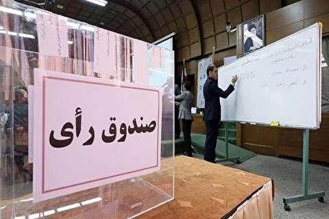 انتخابات هیات فوتبال گیلان در آستانه ابطال / تغییر اساسنامه بدون ضابطه و تخلف آشکار در انتخابات